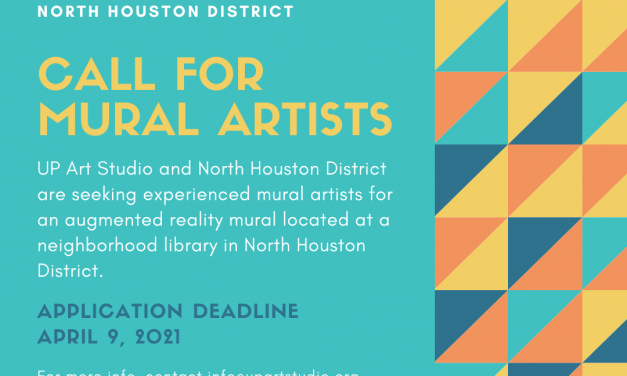Call for Artists for Augmented Reality Mural